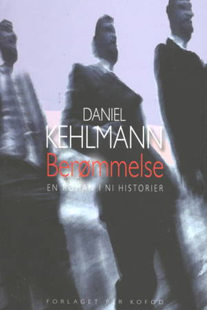 Daniel Kehlmann: Berømmelse