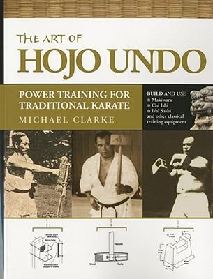 Michael Clarke: The Art of Hojo Undo