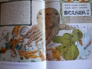 """Et af mange kendte eksempler på satiriske """"diplomatiske"""" verdenskort, hvor blækspruttemetaforen indgår (Kisaburo Ohara, A Humorous Diplomatic Atlas of Europe and Asia, 1904)."""