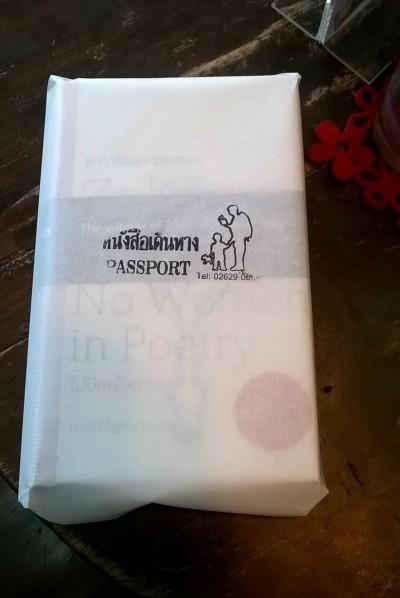 En fin lille, håndstemplet bogpakke.