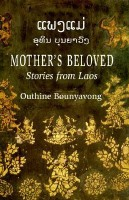 Outhine Bounyavong: Mother's Beloved. Stories from Laos  (ແພງແມ່)