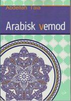 Abdellah Taïa: Arabisk vemod