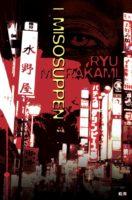 Ryū Murakami: I misosuppen