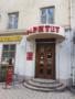 Раритет: Raritet Boghandel, Bisjkek, Kirgisistan